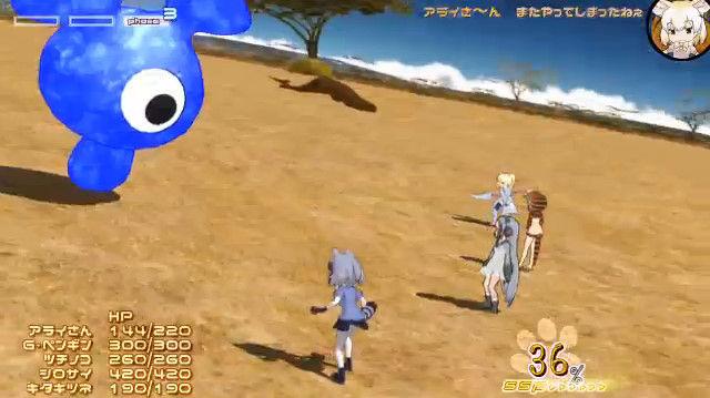 けものフレンズ ゲーム風動画 ニコニコ動画に関連した画像-18