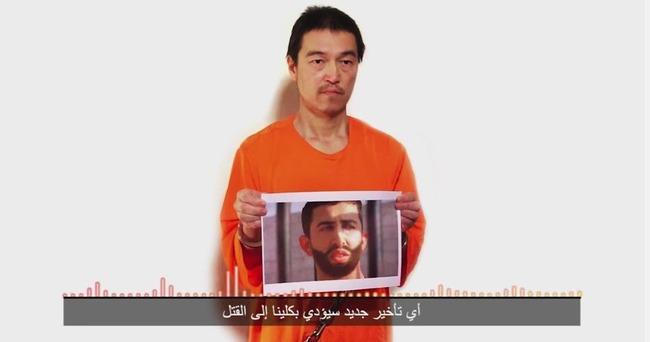 ISIS イスラム国 後藤健二に関連した画像-01