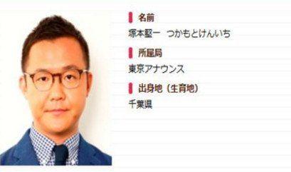 NHK アナウンサー 危険ドラッグに関連した画像-01