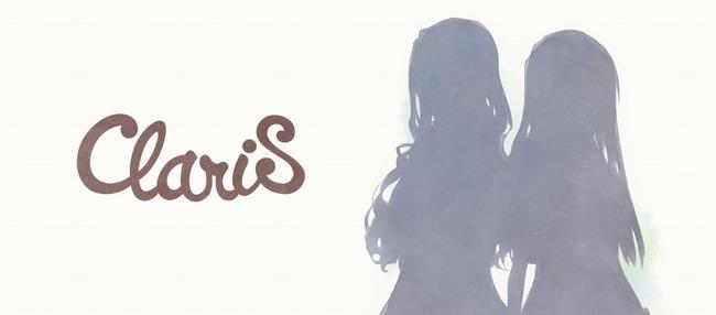 ClariSに関連した画像-01