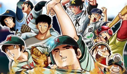 【お疲れ様でした】名作野球漫画『ドカベン』遂に連載終了!次週でシリーズ完全完結へ