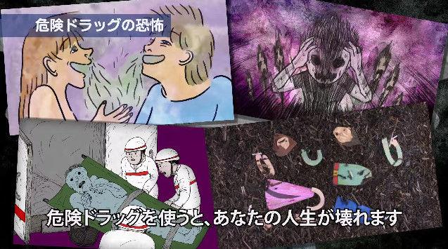 神奈川県 ドラッグ CMに関連した画像-15