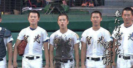 【あっ・・・】NHKの高校野球、映してはいけないものを映してしまう・・・男子高校生同士で・・・