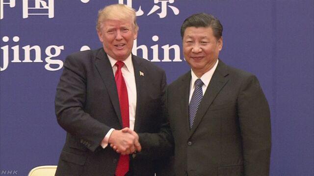 トランプ大統領 中国 28兆円に関連した画像-01