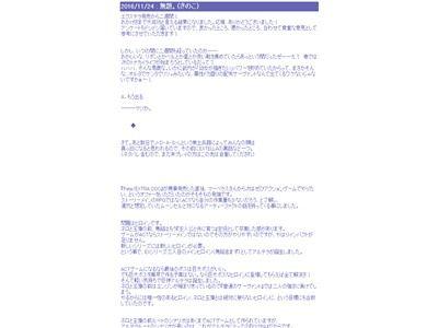 FGO クリスマス ガチャ 月姫 コラボ アルクェイド 奈須きのこ ブログ 意味深に関連した画像-02