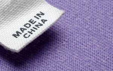 日本人中国製品気にしなくなったに関連した画像-01