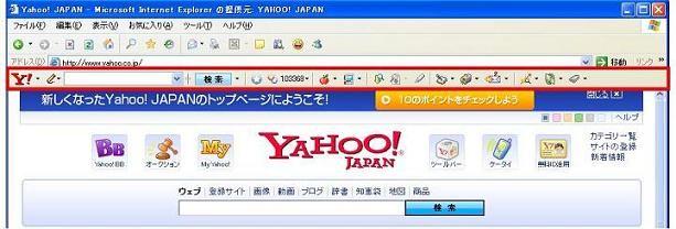 【全日本人待望】『Yahoo!ツールバー』ついにサービス終了wwwwwwww ...