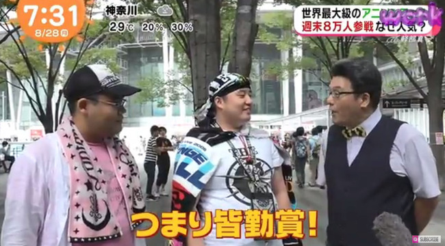 アニメロサマーライブ めざましテレビ アニソンに関連した画像-13