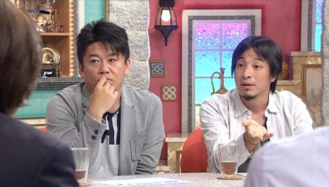 西村博之 TVタックル ホリエモンに関連した画像-01