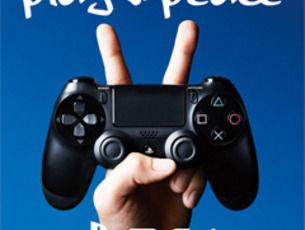 PS4 独占に関連した画像-01