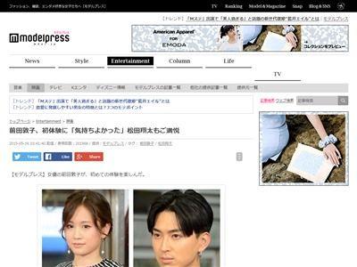 前田敦子 初体験に関連した画像-02