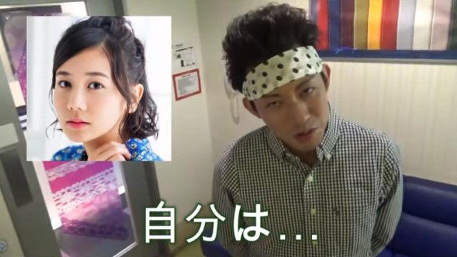 大川隆法 息子 長男 幸福の科学 大川宏洋 YouTuberに関連した画像-10