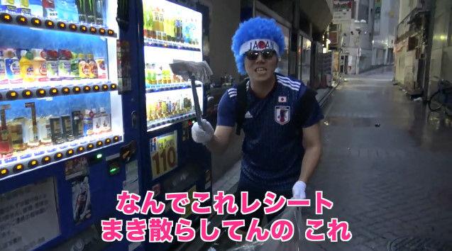 ヒカキン 渋谷 ゴミ拾い ワールドカップに関連した画像-20