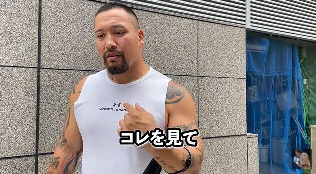 樋高リオ 煽り運転 プロボクサー 鉄パイプ ムキムキ チンピラに関連した画像-25