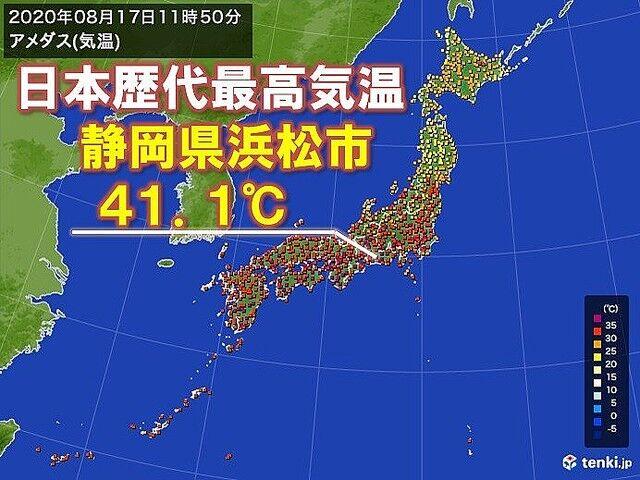 静岡県 浜松市 41.1度 日本歴代最高気温タイ記録に関連した画像-03