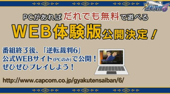 逆転裁判6 綾里真宵 真宵ちゃん まよいちゃんに関連した画像-01