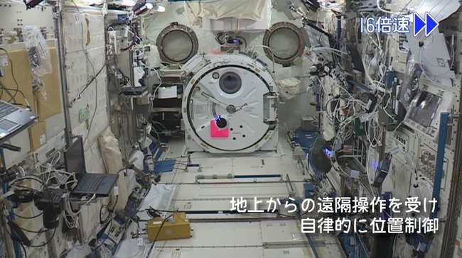 JAXA ハロ イントボールに関連した画像-05