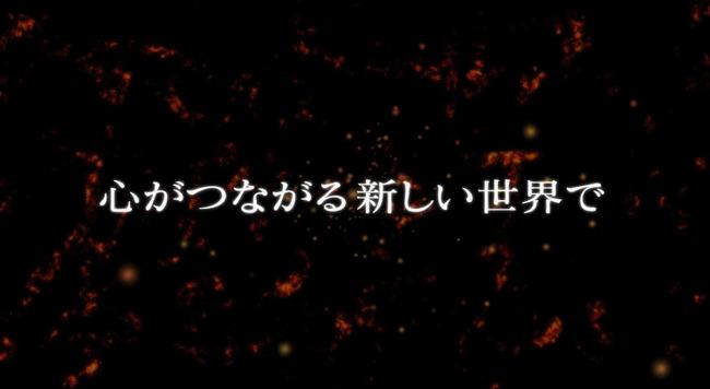 ドラゴンズドグマ オンラインに関連した画像-02