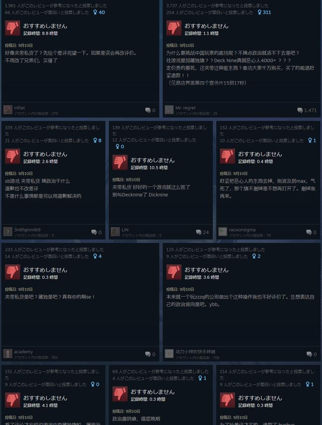 ライフイズストレンジ最新作中国レビュー爆撃に関連した画像-03