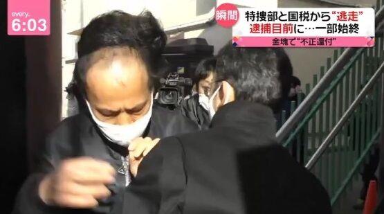 消費税 不正還付 脱税 貿易会社社長 小川容疑者 ズラに関連した画像-05