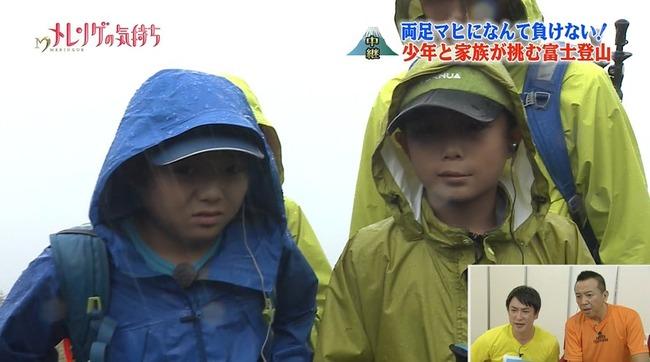 24時間テレビ 放送事故 富士登山 障害者 下半身不随 両足マヒ 虐待に関連した画像-04