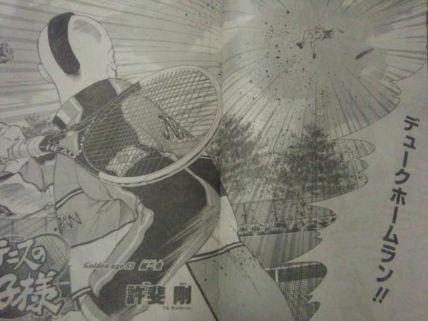 テニプリ 許斐剛 読切 ギャグ ギャグ漫画 初挑戦 に関連した画像-03