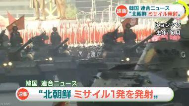 北朝鮮 ミサイル 韓国に関連した画像-01