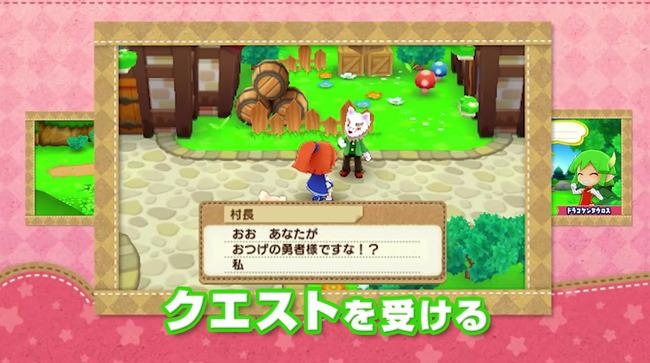 ぷよぷよ ぷよぷよクロニクル RPG バトル オンライン対戦 アルルに関連した画像-12