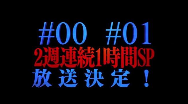 アニメ Fate/stay night 0話 1話 1時間に関連した画像-05