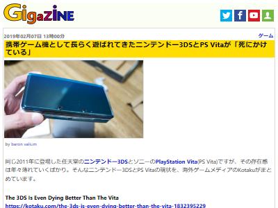 3DS PSVITAに関連した画像-02