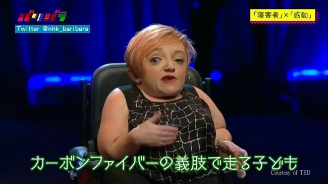 NHK 障害者 感動ポルノ 24時間テレビ バリバラに関連した画像-03