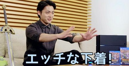 山田孝之 バスト 測定 俳優 お母さん 憧れ 少年 ファンに関連した画像-01