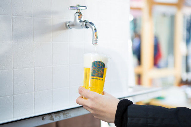 ビール 蛇口 鈴廣かまぼこの里に関連した画像-01