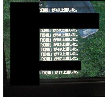 FF14_06