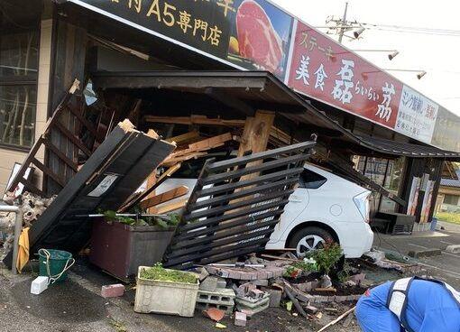 盗難車被害お肉店通販サイトに関連した画像-01