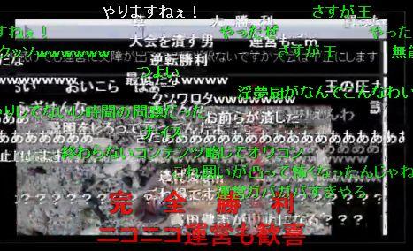 ポケモン ゲーム実況 に関連した画像-01