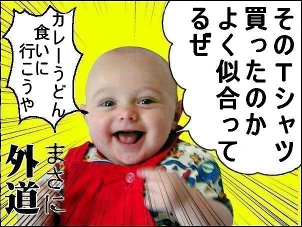 イタリア 赤ちゃん 世界一 可愛い イケメンに関連した画像-01