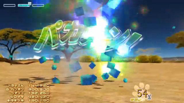けものフレンズ ゲーム風動画 ニコニコ動画に関連した画像-31