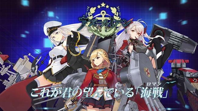 アズールレーン アズレン 艦隊これくしょん 艦これ 艦娘 謝罪に関連した画像-01