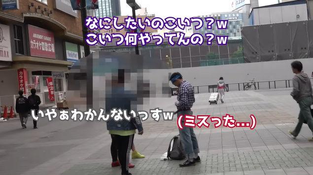 朝倉海 YouTuber 格闘家 オタク ポイ捨て 歌舞伎町 タバコ 喧嘩に関連した画像-34
