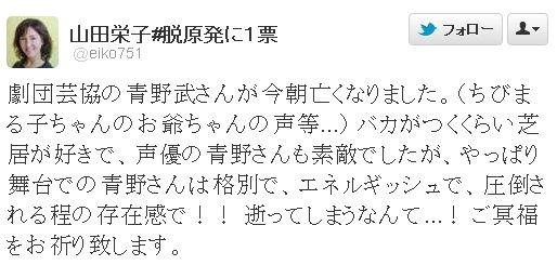 青野武の画像 p1_2