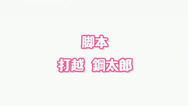 パンチライン 小室哲哉に関連した画像-02