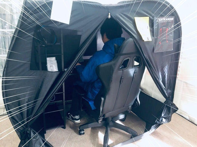 オタク テントに関連した画像-02