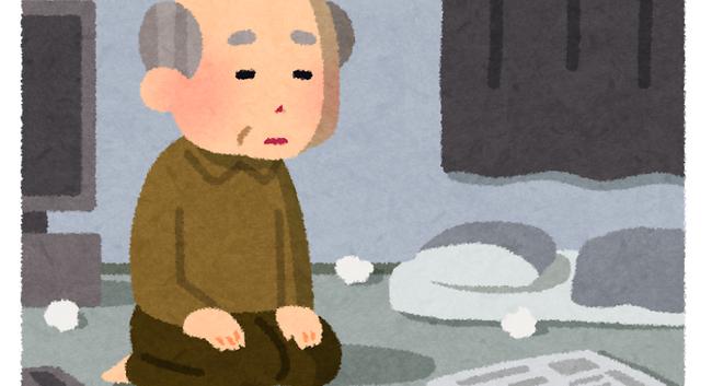 日本 高齢者 90歳 コンビニ バイト 高齢化社会に関連した画像-01