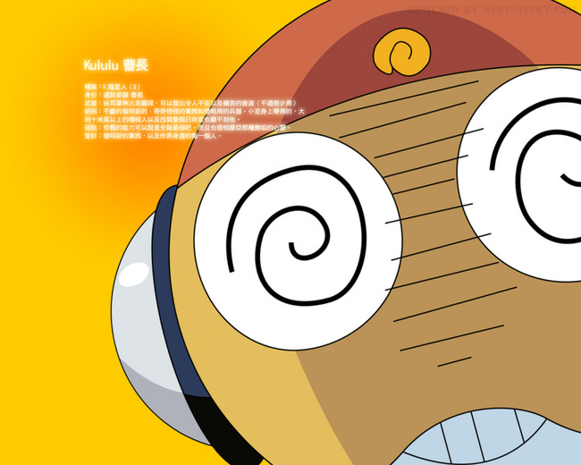 子安武人 テラ子安 キャラクターに関連した画像-08