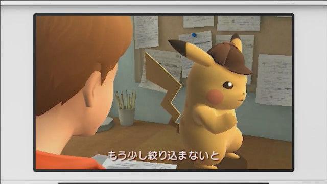 名探偵ピカチュウに関連した画像-04
