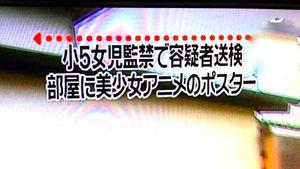 アニメ マンガ 性善説 犯罪に関連した画像-01