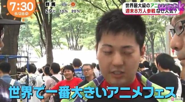 アニメロサマーライブ めざましテレビ アニソンに関連した画像-08