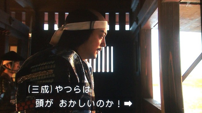 堀北真希 妊娠 山本耕史 石田三成 炎上に関連した画像-01