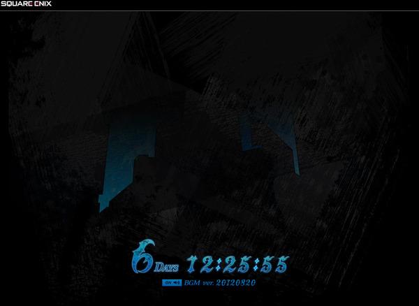 bdcam 2012-08-20 11-35-08-315
